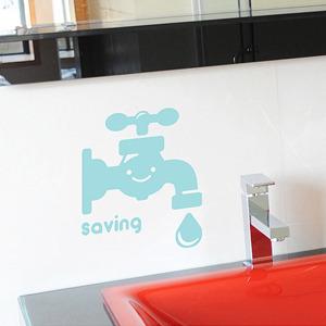 [디자인엠]디콘-물절약