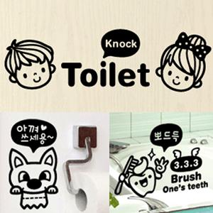 [제제데코]귀요미친구들 욕실스티커 SET