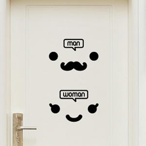 [제제데코]신사숙녀 toilet스티커