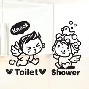 [제제데코]아기천사 toilet&shower