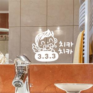[제제데코]아기천사 치카치카333-남아