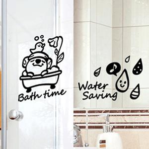 [제제데코]아이좋아 욕실스티커