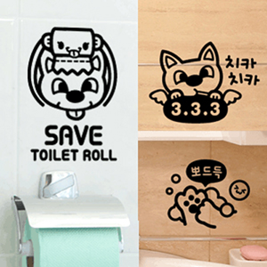 [제제데코]코아 욕실스티커
