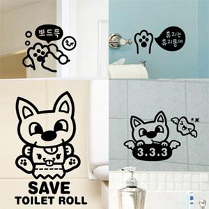 [제제데코]코아 욕실스티커 SET