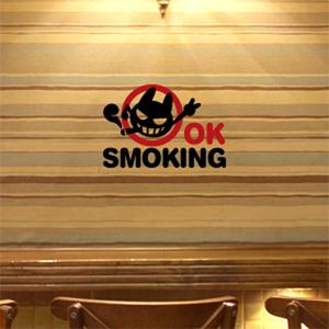 [제제데코]OK스모킹 흡연스티커*2piece*