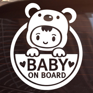 [제제데코]아기가 타고 있어요_동그라미_아기곰