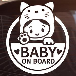 [제제데코]아기가 타고 있어요_동그라미_아기냥이