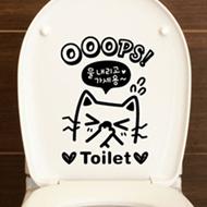 [제제데코]OOOPS-고양이 욕실스티커