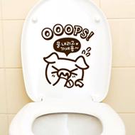 [제제데코]OOOPS-돼지 욕실스티커