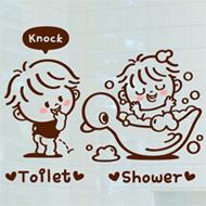 [제제데코]꼬마 Toilet&shower