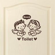 [제제데코]아기천사 toilet스티커