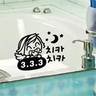 [제제데코]아기천사 치카치카333-여아
