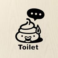[제제데코]헉!똥이 toilet스티커 *2piece*